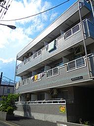 プライムコーポ[2階]の外観