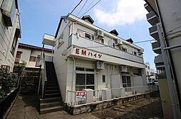 EMハイツ 203[2階]の外観