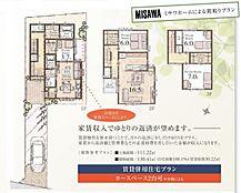建物プラン例:賃貸併用住宅プラン   建物面積:130.41m2  (自宅面積100.19m2・賃貸面積30.22m2)  賃貸物件を併せ持つことで、月々の返済に少しだけゆとりをプラスすることができ