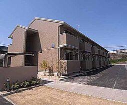 京都府京都市伏見区中島秋ノ山町の賃貸アパートの外観