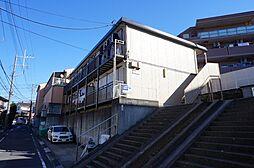 神奈川県横浜市瀬谷区宮沢1丁目の賃貸アパートの外観