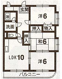 ハピネス21[5階]の間取り
