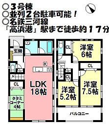 高浜港駅 2,290万円