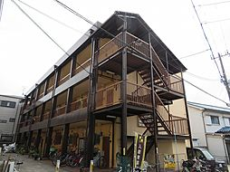 村田マンション[3階]の外観