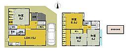 長岡京駅 2,990万円