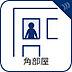 三方角部屋、陽当・眺望良好。,3LDK,面積71.4m2,価格3,880万円,JR中央線 国立駅 徒歩10分,,東京都国立市中1丁目