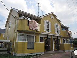 メゾン・リヴィエールA、B棟[2階]の外観