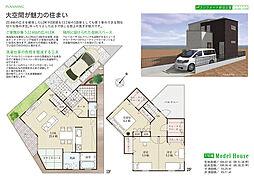 一戸建て(京田辺駅から徒歩10分、100.36m²、2,680万円)