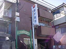 (HE) サクシードホームナミキ[3階]の外観