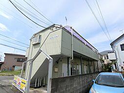 成瀬駅 3.0万円