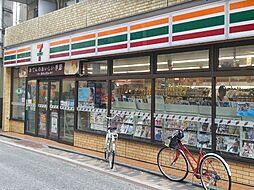神奈川県川崎市中原区木月伊勢町の賃貸アパートの外観