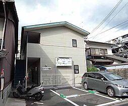 京都府京都市伏見区東浜南町の賃貸アパートの外観