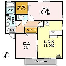 セジュール・フレア[2階]の間取り