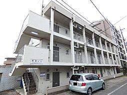 横尾ビル[2階]の外観