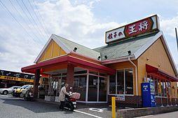 [一戸建] 兵庫県伊丹市池尻5丁目 の賃貸【/】の外観