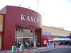 KASUMI(カスミ) みどりの駅前店(2848m)