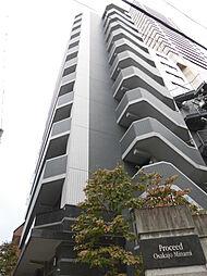 プロシード大阪城南[5階]の外観
