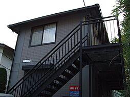 埼玉県さいたま市緑区原山3丁目の賃貸アパートの外観