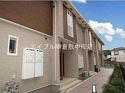 岡山県倉敷市玉島勇崎の賃貸アパートの外観