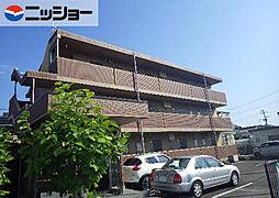 ラ・メゾン コンフォール[3階]の外観