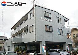 流通ビル[2階]の外観