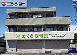 Uマンション阿倉川[2階]の外観