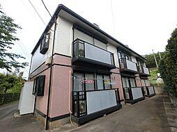 千葉県佐倉市六崎の賃貸アパートの外観