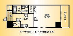 己斐本町KIMURA.BLD三番館--[604号室]の間取り