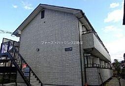 東京都国分寺市東恋ケ窪3丁目の賃貸アパートの外観