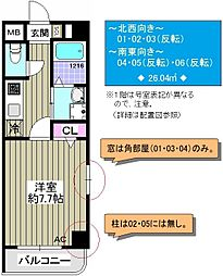 TOCCHI 1番館[703号室]の間取り