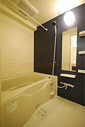 グランデスカイ空港南の風呂 別号室参照