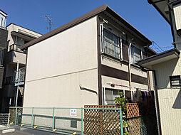 神奈川県川崎市中原区上丸子山王町2丁目の賃貸アパートの外観