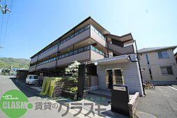 大阪府東大阪市鷹殿町の賃貸マンションの外観