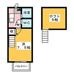 ビバリーハウスWEST[2階]の間取り