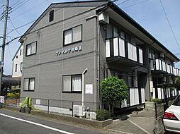 埼玉県蓮田市西城2丁目の賃貸アパートの外観