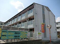 ウエストコーポ[1階]の外観