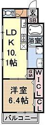 メゾン廣瀬[305号室号室]の間取り