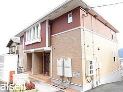 ガーデンハウスモダン(大野浦駅 ...