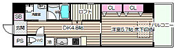 ARROW FIELDS弐番館(アローフィールズニバンカン)[5階]の間取り
