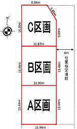 はっぴいタウン田尻北 A・B・C区画