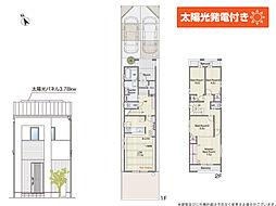 岡崎駅 3,850万円