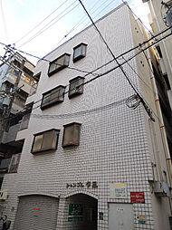 プレアール夕凪(旧シャンブル夕凪)[5階]の外観