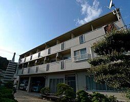 西広島駅 4.2万円