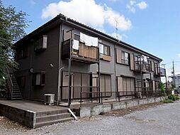 すまいる大和田[2階]の外観