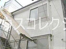 東京都世田谷区松原1の賃貸アパートの外観