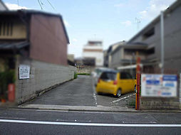 京都市中京区二条西洞院町