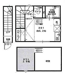 赤羽岩淵駅 10.3万円