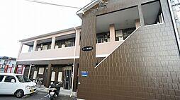 福岡県福岡市南区井尻2丁目の賃貸アパートの外観
