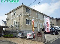 三重県桑名市陽だまりの丘2丁目の賃貸アパートの外観