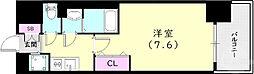 神戸市西神・山手線 上沢駅 徒歩3分の賃貸マンション 9階1Kの間取り
